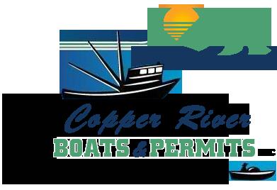 Copper River Boats